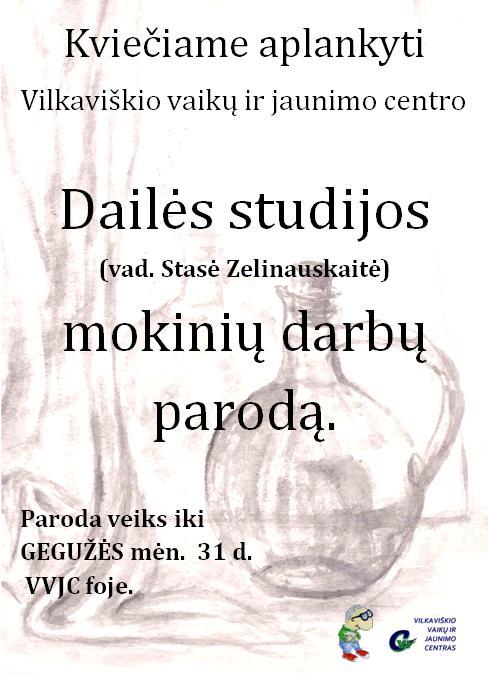 dailes 2015